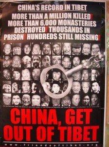 actibertlibre-224x300 Tibet - Invasion - Chine - ONU - Occupation illicite dans Histoire