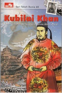 khankubilai